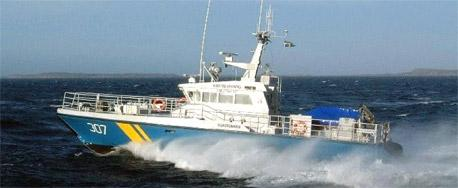 Coast Guard 20 M